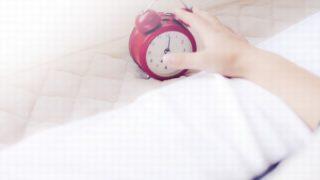目覚まし時計不快